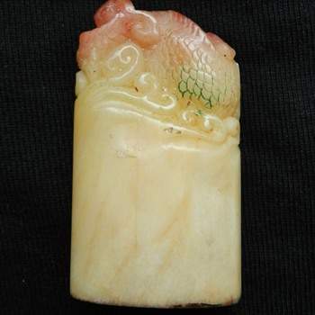 Chinese Jade(?) Stamp Seal Chop Shoushan Whatever  - Asian