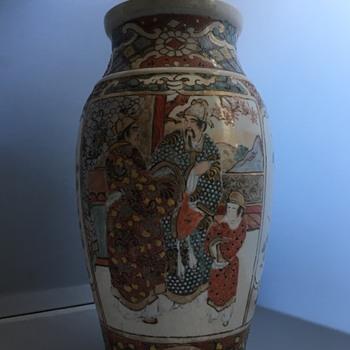 Antique Chinese/ Japanese vase  - Asian