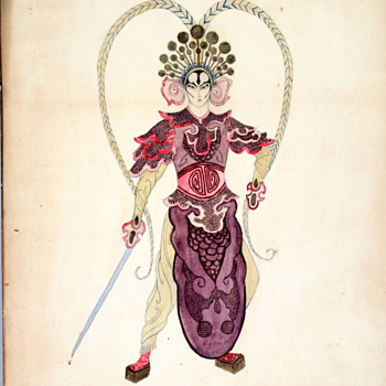 Oriental Art -Unsure of Artist