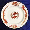 Beautiful Vintage Meissen Red Dragon Plates Circa 1924