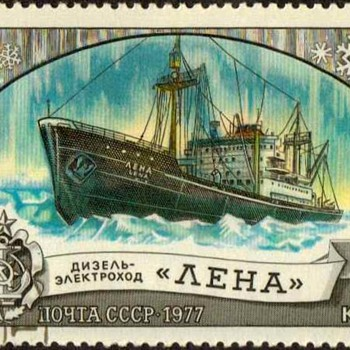 """1977 - Russia """"Icebreakers"""" Postage Stamps"""