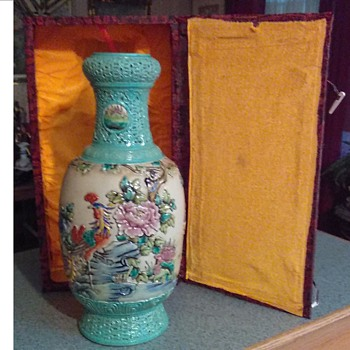 "Large 18 "" Chinese ""Qianlong"" Bas-Relief Vase With Original Brocade and Silk Box / Circa ?? - Asian"