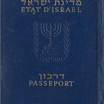 One of Israels earliest passports from 1952