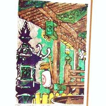 "Japanese print by Masaya.   W        ""Kotohira Honguu"" Temple"