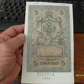 Russia Paper money 1909