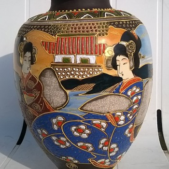 Large Signed Satsuma Geisha Urn, Thrift Shop Find 5 Euro ($5.45) - Asian
