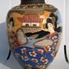 Large Signed Satsuma Geisha Urn, Thrift Shop Find 5 Euro ($5.45)