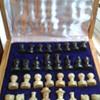 Antique chess set (part 1)
