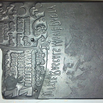 The 7 little rascals (our gang) advertising printing plate - Movies