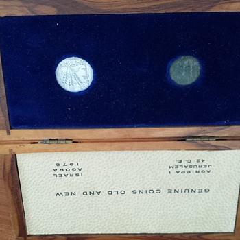 Agrippa 1 42ce   Israel Agora 1976 coin set - World Coins