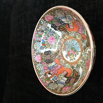 My oriental bowl i've had for years - any info appreciated  - Asian