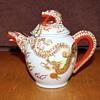 Vintage Japanese Double Dragon Tea Pot