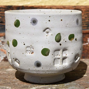 Midcentury Studio Pottery Bowl - DB? - Mid-Century Modern