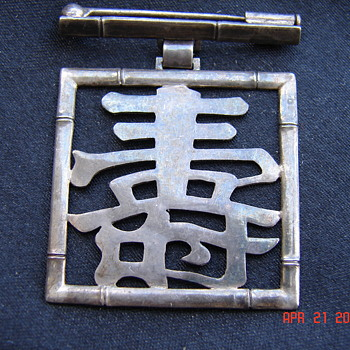 Silver Asian Pin Brooch With Unknown Chracters