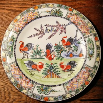 Rooster plate & Chinese Plates | Collectors Weekly