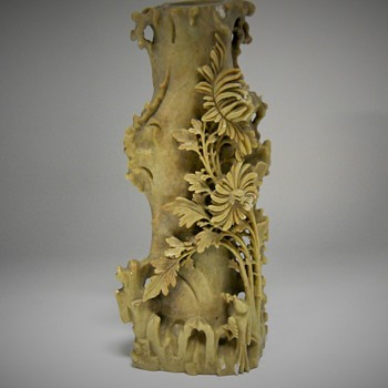Japanese or Chinese Stone Vase Carve, Late 1800 Early 1900 - Asian