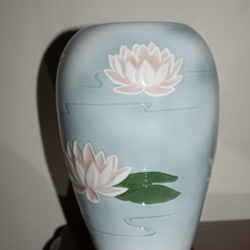 Copenhagen Porcelain B&G, Made in Denmark Water Lilly Vase - China and Dinnerware