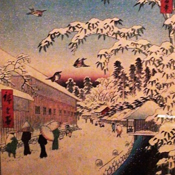 "Vintage Print ""Yabukoji Lane At The Foot Of Atago Hill"" - Fine Art"