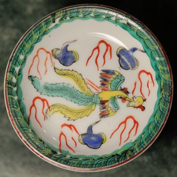 Four Little Phoenix Dishes - Pottery