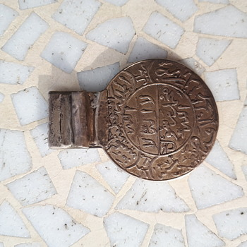 Old arabic medal - World Coins