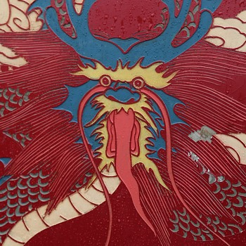 Chinese Laquer Screen - Art Deco Dragons - found in the trash - Asian