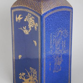 Wedgwood Luster square-form bottle-shape vase - Geisha Royalblue