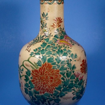 Japanese Early Satsuma Hand Painted Earthenware Vase - Artist Signed