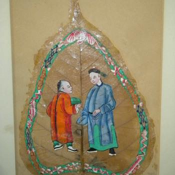 Oriental Leaf Painting - Fine Art