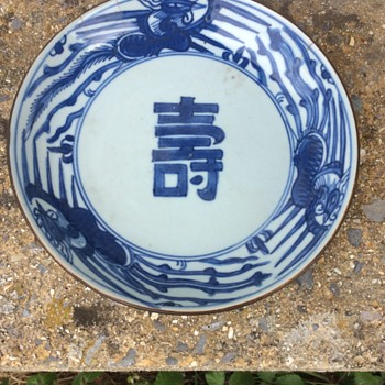 Chinese possible Kangxi bowl? - Asian