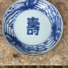 Chinese possible Kangxi bowl?