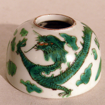 chinese calligrapher's water pot - Asian