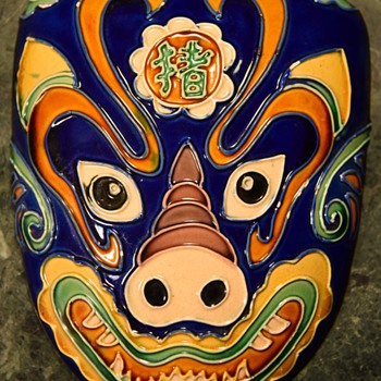 Odd Pottery Mask - Fine Art