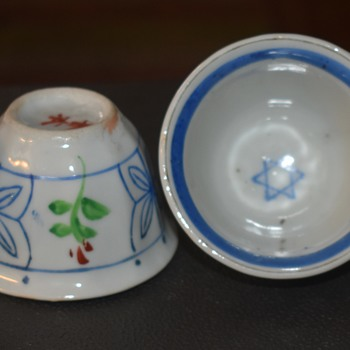 Odd little cups from China... - Asian