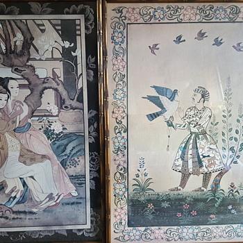Unknown Prints?