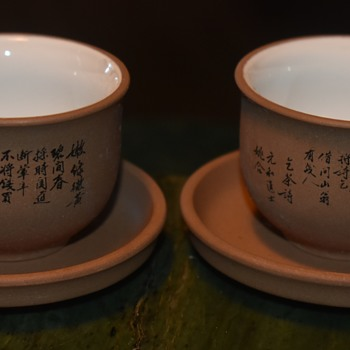 Two Chinese Yixing Cups with lots of writing on them. - Asian