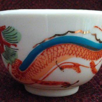 Sushi Cup - Asian