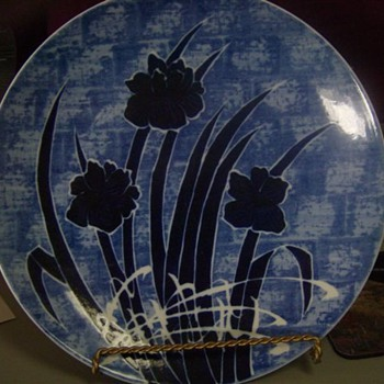 Vintage Asian Plate - China and Dinnerware
