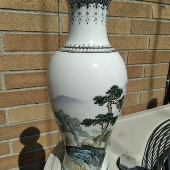 Vintage Chinese Republican Period Styled Vase - Asian