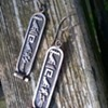 Egyptian Silver Cartouche Earrings Garage Sale Find $4.00
