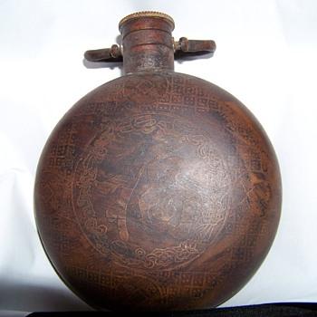 Antique Asian Bronze Flask - Asian