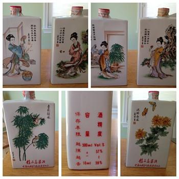 Taiwan Liquor bottles - unopened