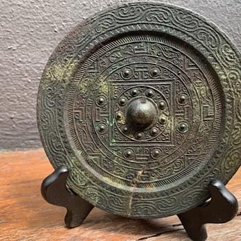 Bronze Mirror - Asian