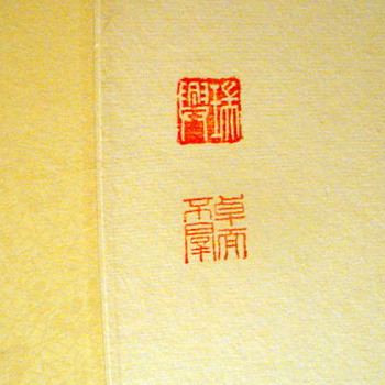Stamp on Chinese Painting; Galloping Horse
