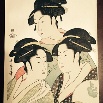 Woodblock print - Asian