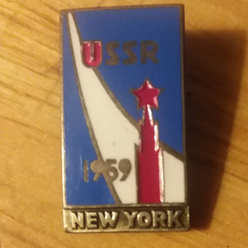 Found object: 1959 USSR Exhibition pin - Medals Pins and Badges