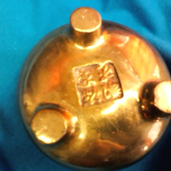 Copper  pot with Chines ... markings  - Asian