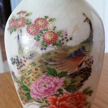 Peacock Vase Chinese/Japanese?? with unidentifiable backstamp - Asian