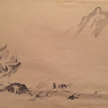Found Asian Art Print - Asian