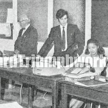 1972 - the forward radiator company , Birmingham - Photographs