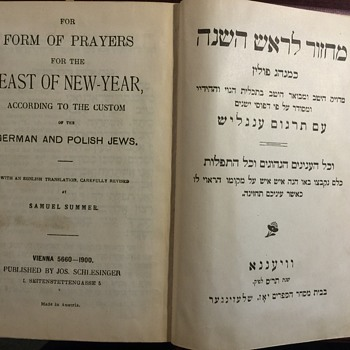 Festival Prayers Published By Jos. Schlesinger